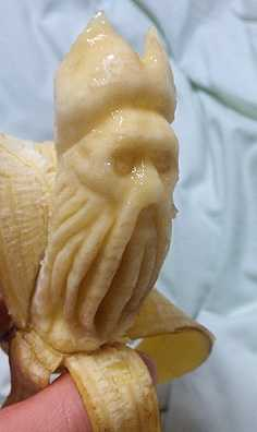 Scultura Banana