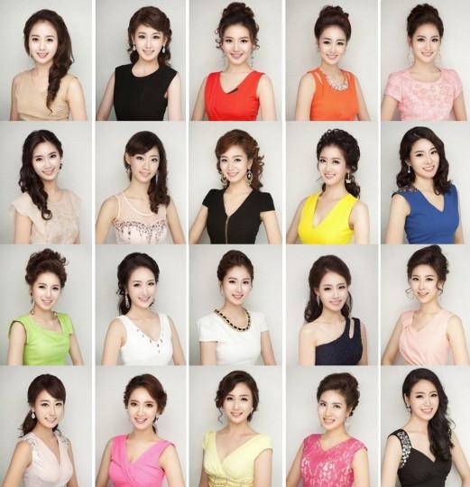 Miss Corea