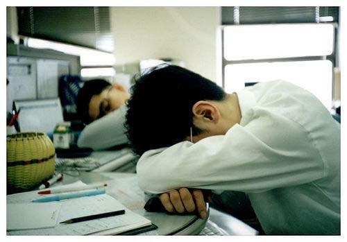 Dormire in banca