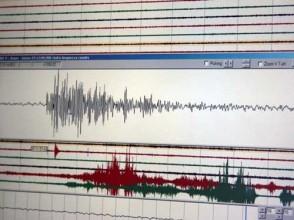 Terremoto distruttivo Italia