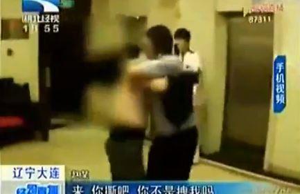 Donna arresta in Cina