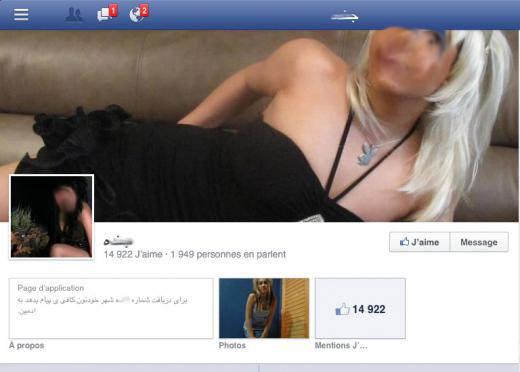 Profilo ragazza Facebook