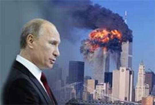 Putin 11 settembre