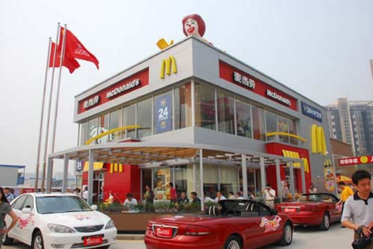 21 Cose Che Non Sapevo Sulla Cina