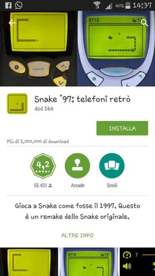 Snake 97 Android