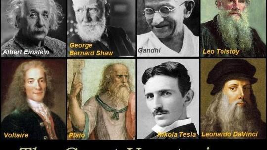 Geni vegani