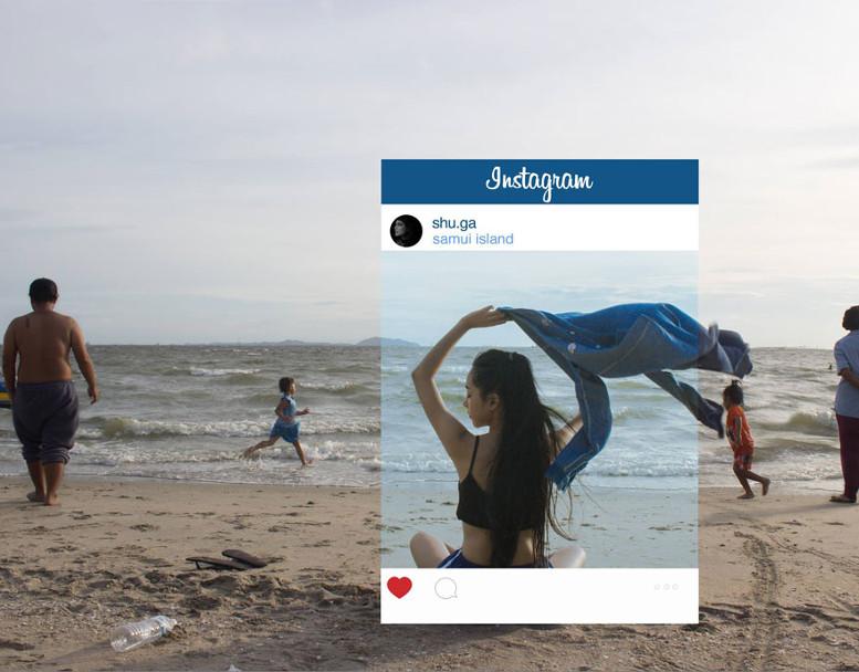 Verità foto Instagram